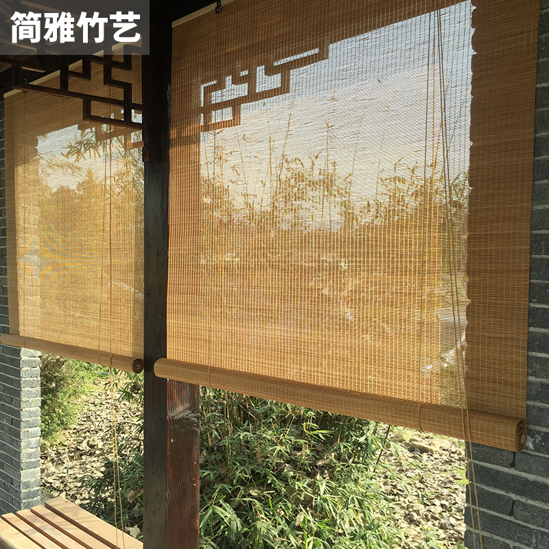 Curtain For Balcony: [USD 21.36] Custom Bamboo Curtain Curtain Bamboo Curtain