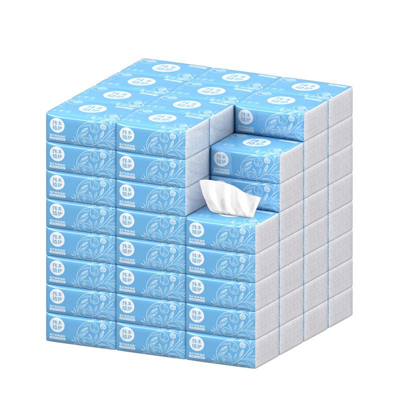 植护原木抽纸餐巾纸批发纸巾整箱卫生纸家用实惠装面巾纸抽擦手纸