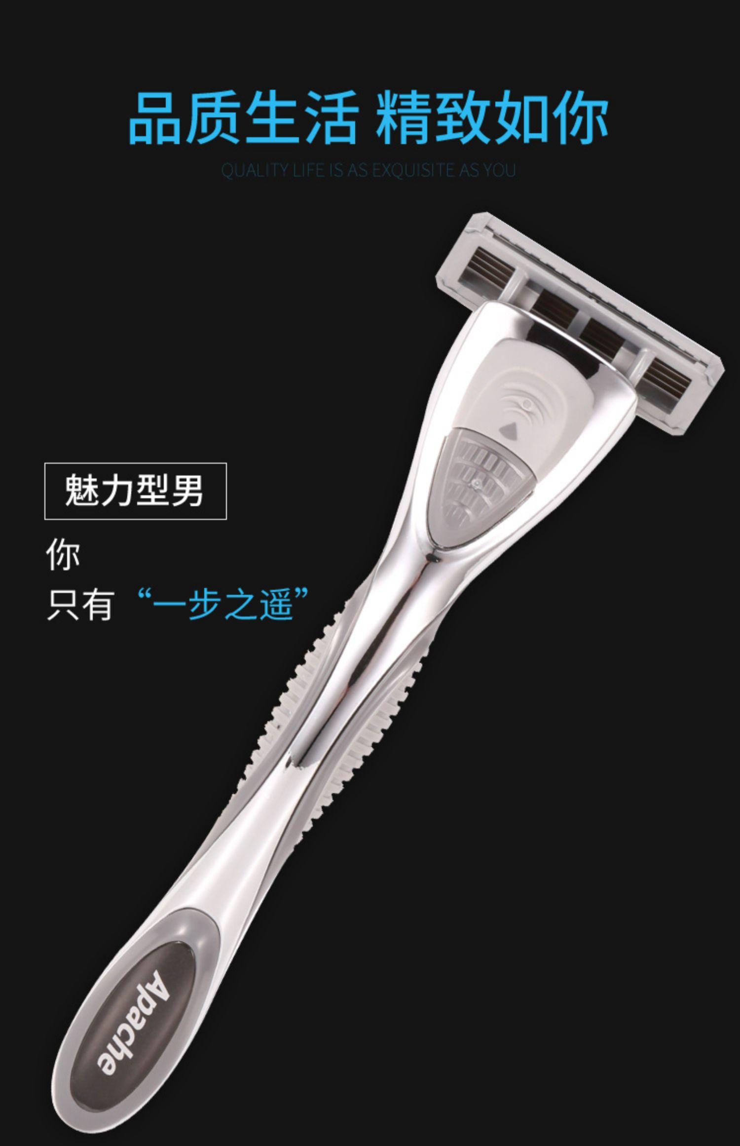 阿帕齐剃须刀手动阿帕奇五层老式刮胡刀架男士刀片式刮脸刀头套装商品详情图