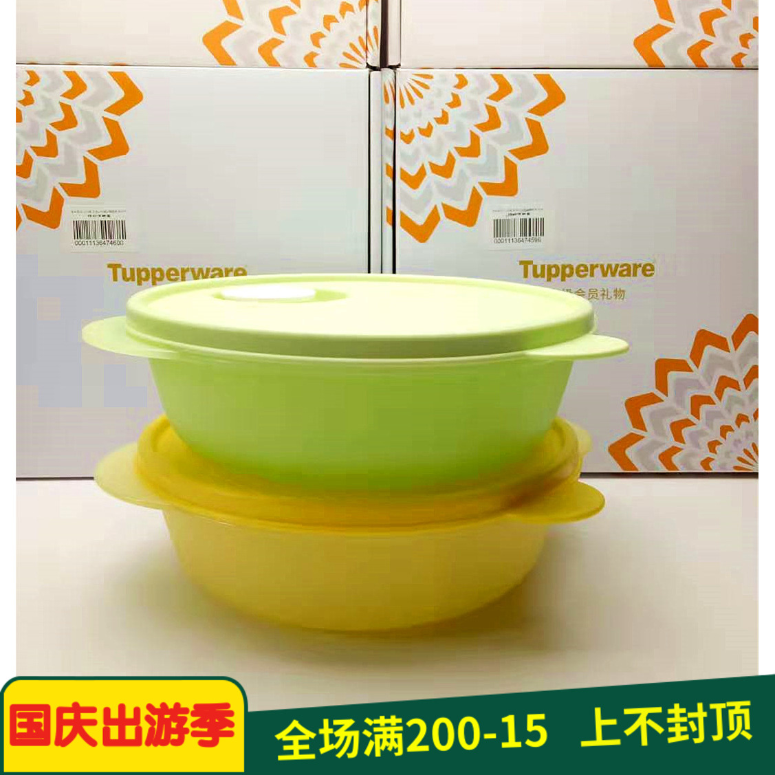 特百惠1L盒带饭盒分格碗便当水晶微波碗密封微波分隔保鲜便携