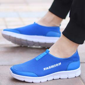 夏季情侣鞋网面鞋透气休闲鞋