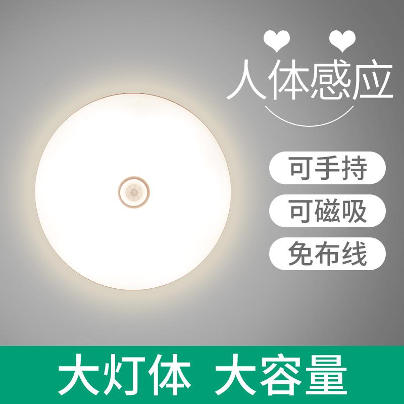 智能人体感应小夜灯LED声控灯光控可充电池式家用过道楼道无线起