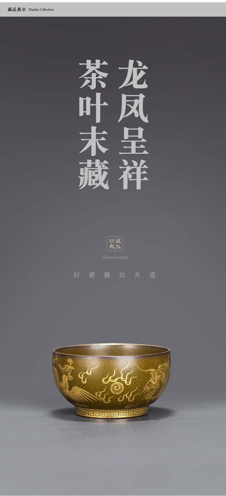 Kung fu tea terms on the porcelain longfeng paint masters cup heap gold sample tea cup cup men 's large single CPU