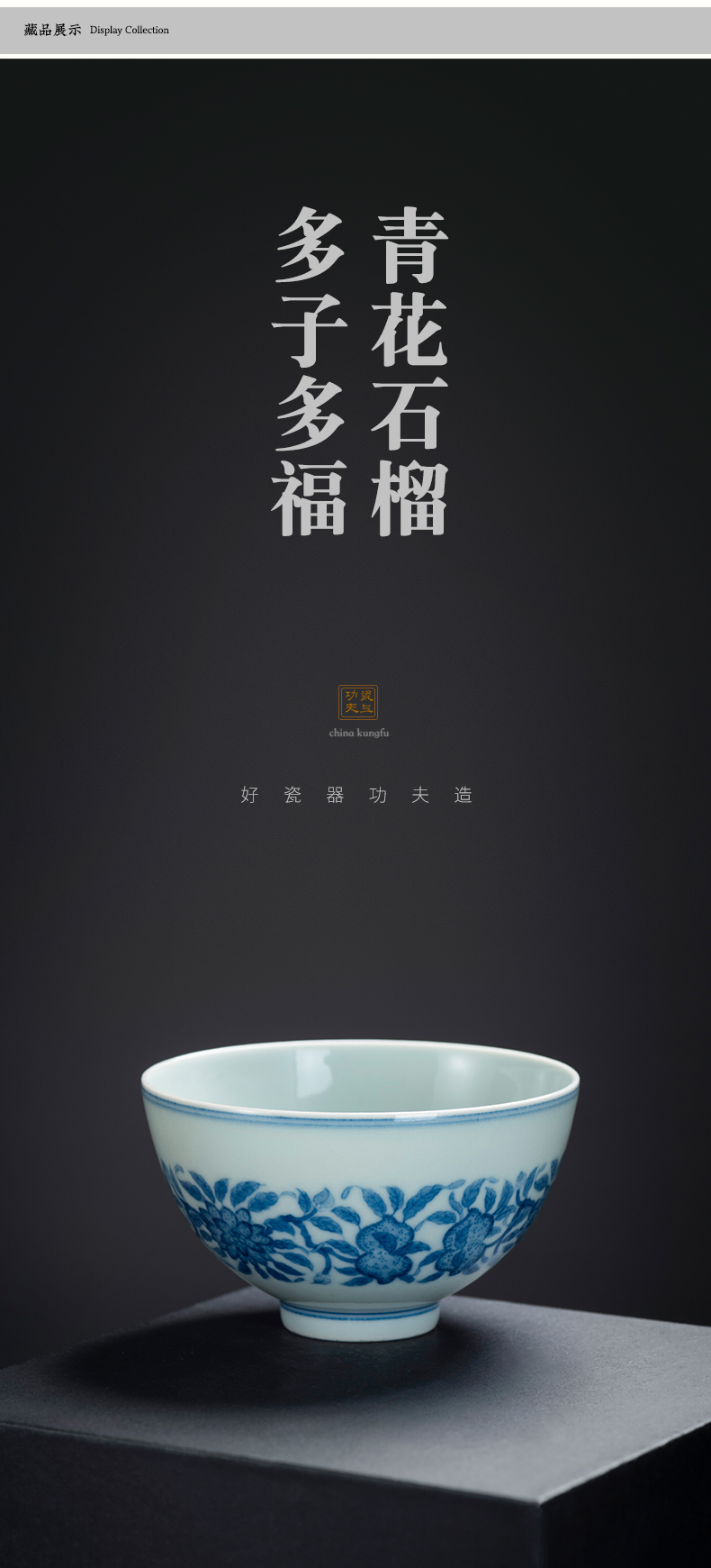 Porcelain jingdezhen blue and white Porcelain live on kung fu masters cup peach sample tea cup single CPU personal cup with a gift