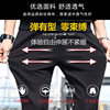Sports pants men's autumn new 2019 overalls student trousers casual feet Slim nine pants Korean version of the trend