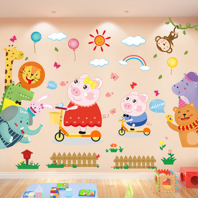 Cartoon wall stickers bedroom wall stickers small pattern children's room kindergarten wall decoration layout wallpaper self-adhesive