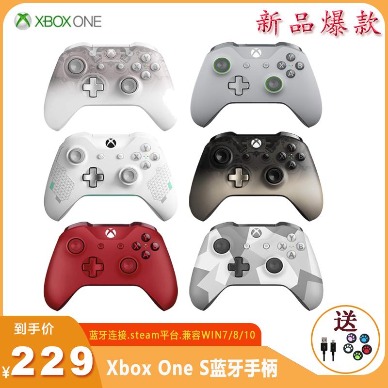 Microsoft xboxone s original handle PC computer Bluetooth game controller  xbox one handle Elite Edition