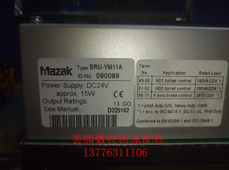 MAZAK Mazak relay A40 power supply safety module