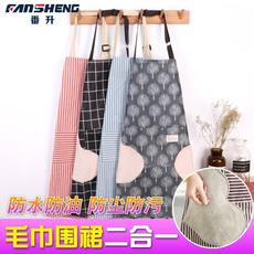 Fashion apron women'...