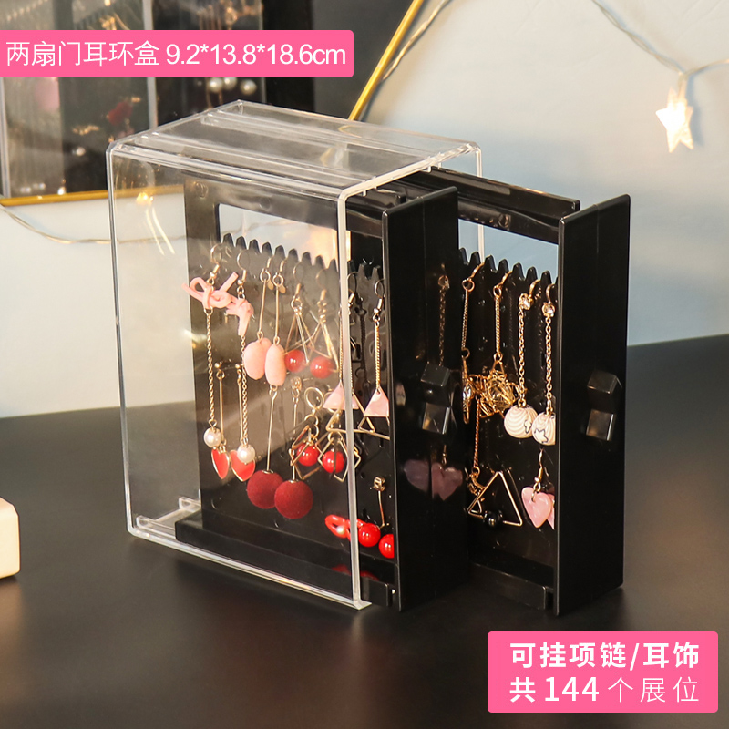 Two Earrings Box Black