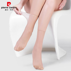 Pierre Cardin stockings women's thin short anti-hook silk ultra-thin transparent invisible tube socks summer loose mouth socks women