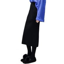 针织半身裙女韩版中长款包臀裙
