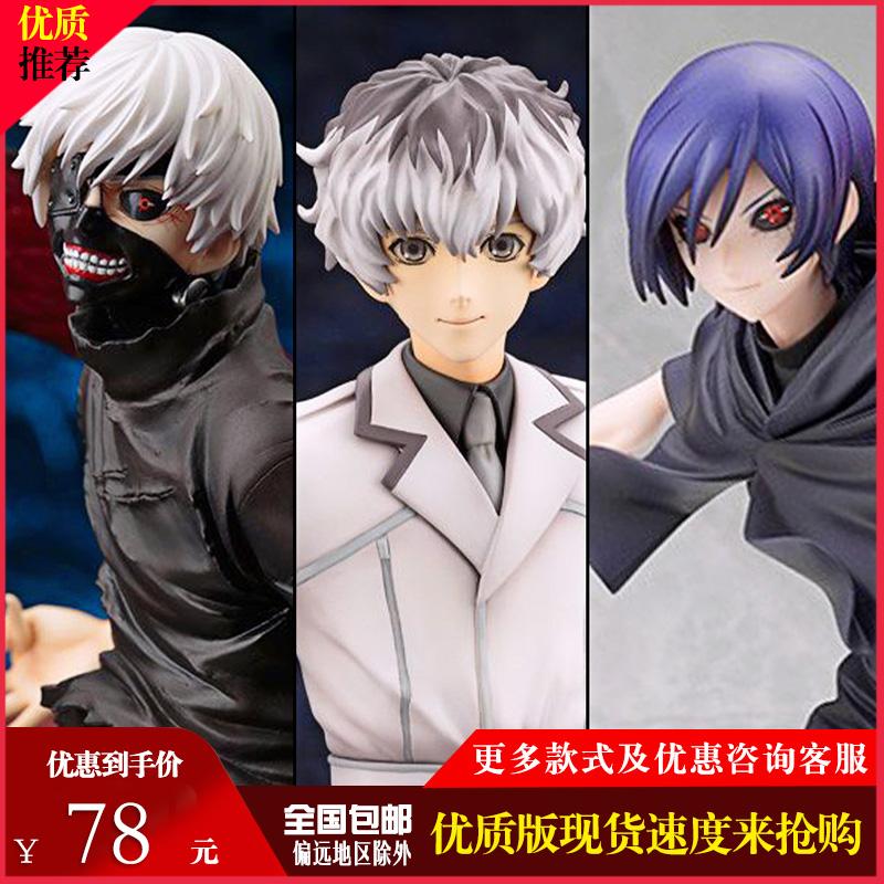 Trang trí khung gầm Anime mô hình thế giới thứ hai của Tokyo Ghoul Jinmuyan Dong Xiang Sasaki - Capsule Đồ chơi / Búp bê / BJD / Đồ chơi binh sĩ