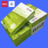 Deli Jia Xuan Ming Rui A4 paper printing copy paper 70g80g office supplies a4 FCL wholesale single package 500 sheets