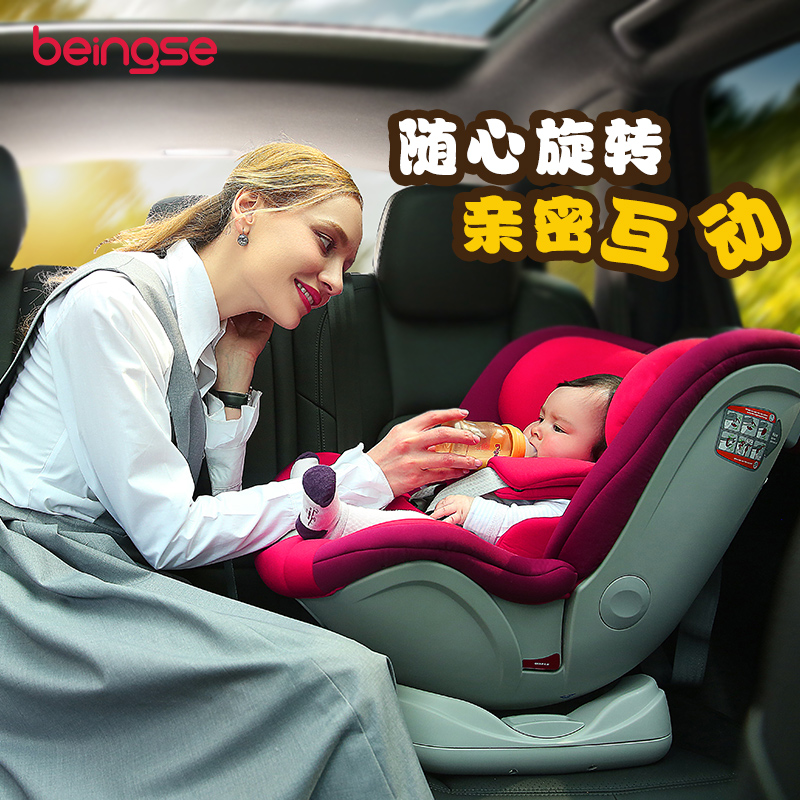 German Baby Infant Newborn Child Safety Seat Car With 0 12 Years Old 4 Reclining 360 Degree Rotation