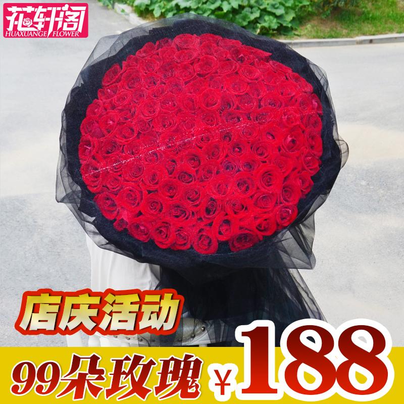 99 Роза Букет Подарочная коробка Пекин Цветочный Доставка Город в подарок Цветочный Чанчунь Тяньцзинь верх Хай Гуанчжоу, Ханчжоу, Шэньян