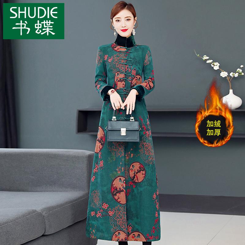 a旗袍旗袍式夹棉中国女装风民族新年加厚冬裙改良版冬天穿的连衣裙