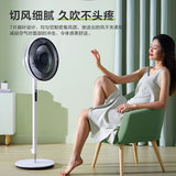 Midea electric fan household floor fan vertical static living room shaking head strong wind dormitory remote control timing energy-saving electric fan sound