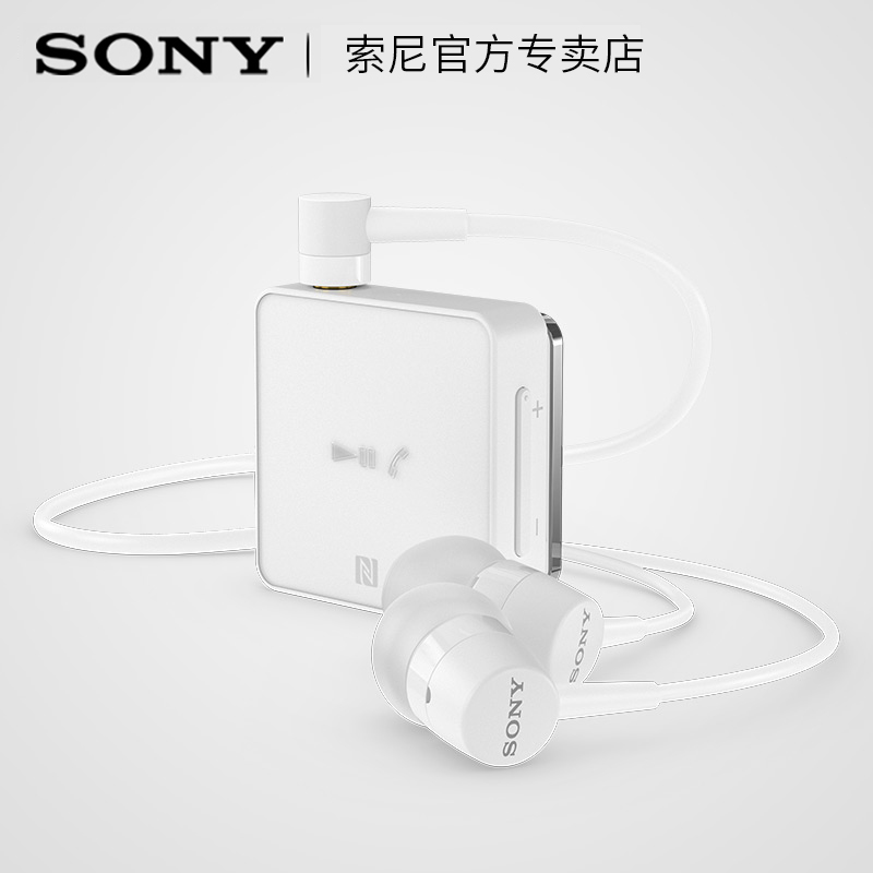 Usd 133 13 Sony Sony Sbh24 Portable Wireless Bluetooth Headset Sport Earbud Touch Call Stereo Clip Wholesale From China Online Shopping Buy Asian Products Online From The Best Shoping Agent Chinahao Com