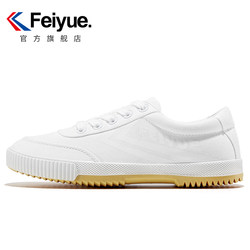 Feiyue / Leaping casual shoes canvas shoes male BF wind shoes couple small white shoes women's shoes INS tide shoes 8038