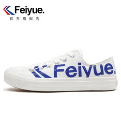 Feiyue/Feiyue Women's Shoes White Shoes Autumn New Sports Casual Shoes Fashion Canvas Board Shoes Men and Women Same Style
