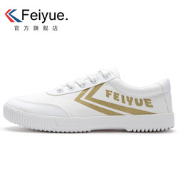 Feiyue / Leap new white third edition sports shoes canvas shoes shoes small white shoes couple shoes 8108