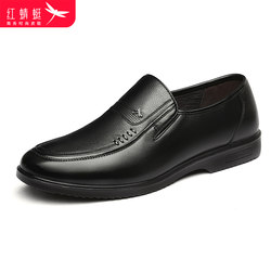 Red Dragonfly men's shoes 2021 summer new middle-aged and elderly men's business casual leather breathable dad hollow leather shoes