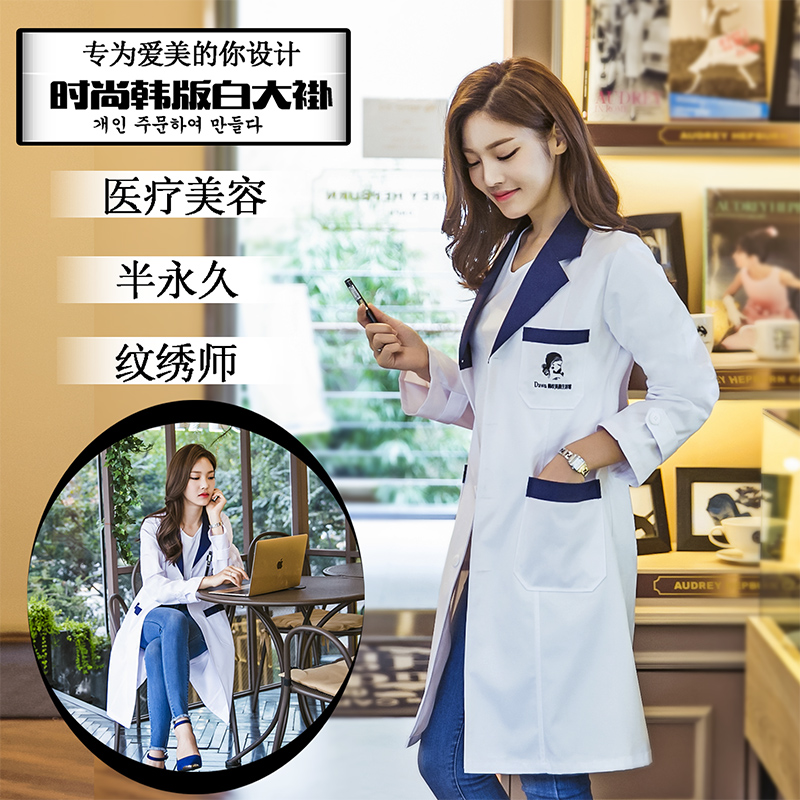 salon color smocks usd 1292 korean version of the white coated semi permanent