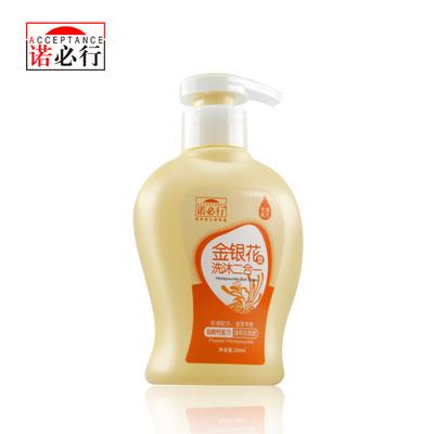 【诺必行】婴儿洗发沐浴露二合一
