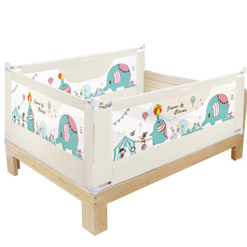 知本色床围栏宝宝防摔防护栏垂直升降婴儿儿童大床床护栏通用挡板