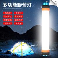 Кемпинг Shenhuo свет Фонарик открытый зарядки светодиодное освещение палатки кемпинга чрезвычайных дома магнит адсорбции супер яркий