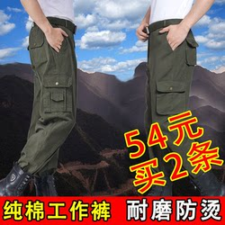 Spring and Autumn Pure Cotton Men's Welding Workwear Trousers Loose Thicken Wear-resistant Fabric Auto Repair Mechanic Labor Insurance Pants