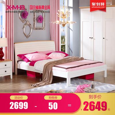 喜梦宝实木家具 现代简约松木床 实木床双人床白色床卧室家具