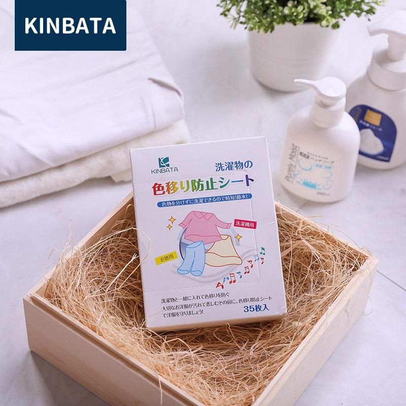 【万家福】日本防染色衣服洗衣片吸色片