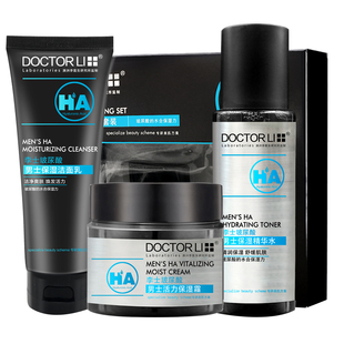 Dr. Lee, 3 sets of facial cleanser.
