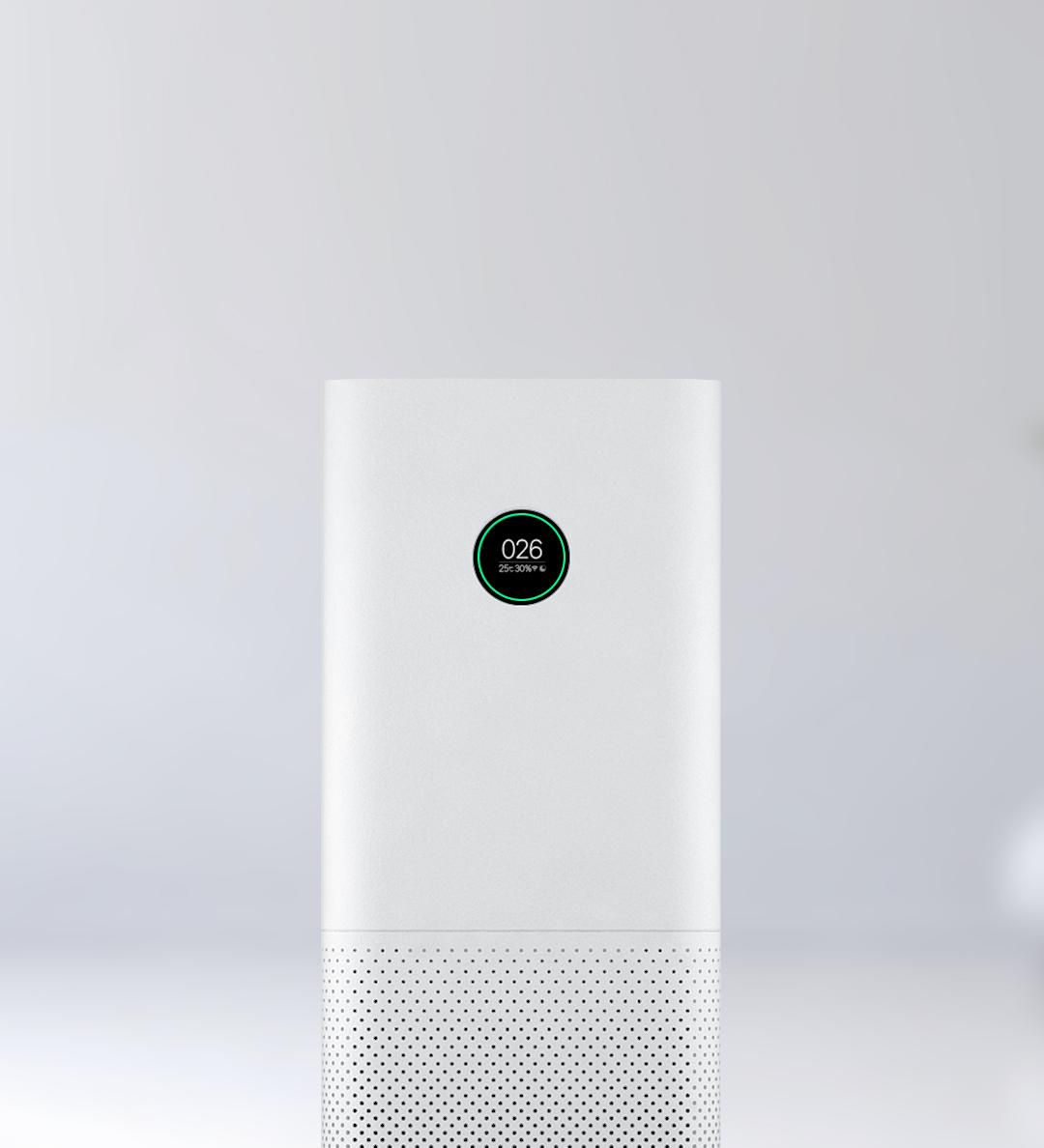 小米米家空气净化器pro版智能杀菌除甲醛粉尘PM2.5室内办公室家用