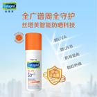 防晒防水防雾霾,全面守护肌肤就靠丝塔芙防晒乳