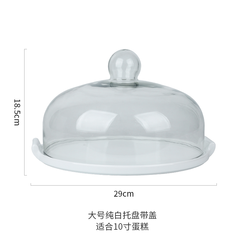 [LARGE] DOUBLE EAR PORCELAIN PLATE +  GLASS COVER