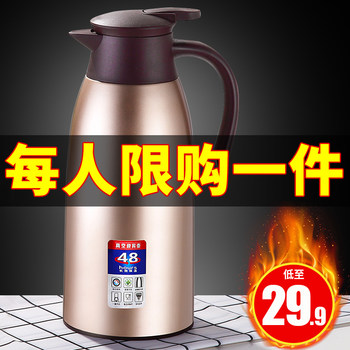 Insulation kettle thermal pot household boiling water hot water pot thermos stainless steel large capacity dormitory student small