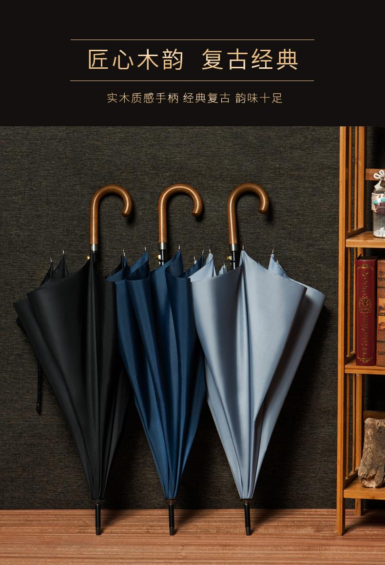 雨傘長柄雨傘男女自動晴雨兩用超大雙人防風復古商務加大加固加厚定制雨衣