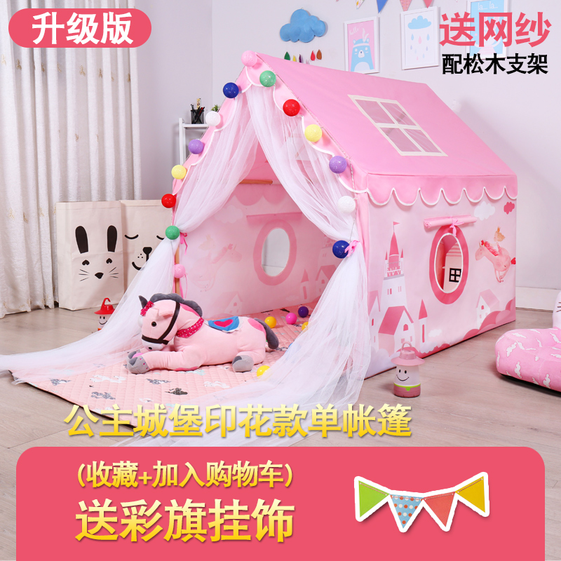 PRINCESS CASTLE PRINTED SINGLE TENT (PINE)  TO SEND BUNTING + MESH
