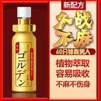 Спрей мужской использование оригинал Салфетки Индейские масла долговечные антибактериальные спрей для взрослых