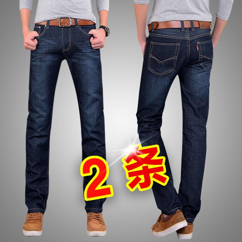Autumn men's slim jeans men's straight loose large size youth long pants male Korean version of the trend plus velvet winter