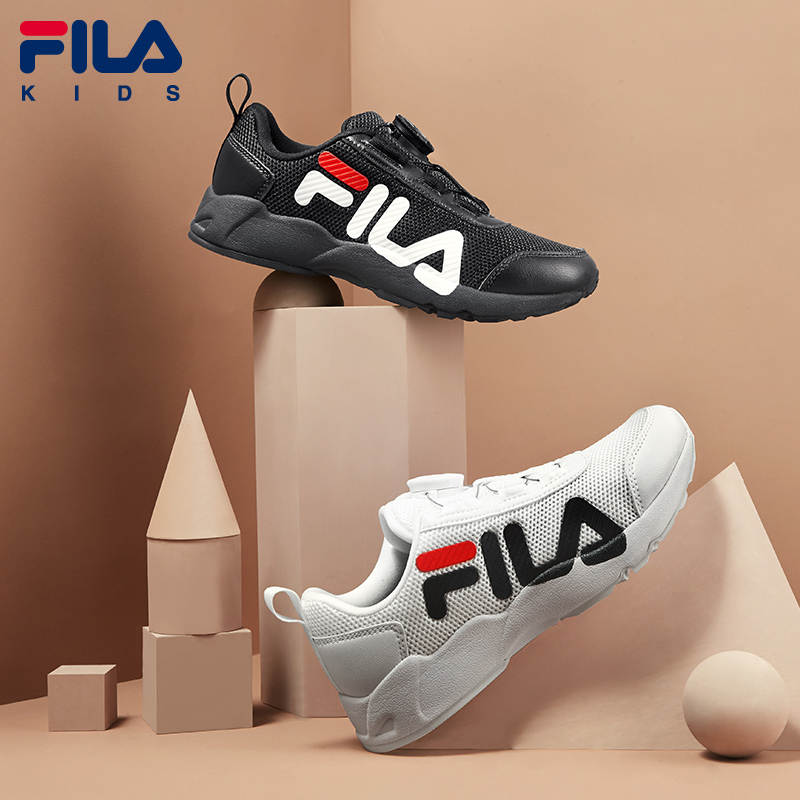 cf29db6f6 FILA Fei music children s shoes boys and girls sports shoes breathable mesh  soft old shoes running shoes 2019 Spring New