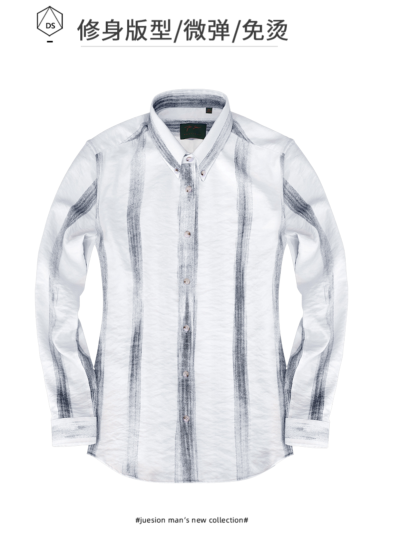 Long-sleeved shirt men slim big striped business casual shirt trend young Korean version handsome inch clothes iron-free 33 Online shopping Bangladesh