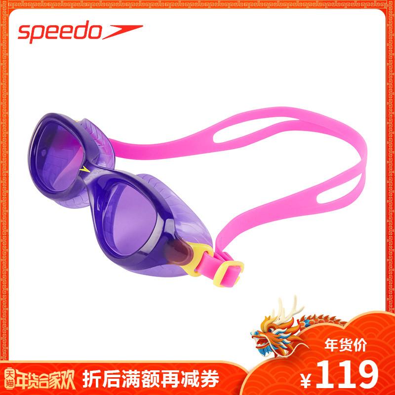 Speedo Speedo Classic Futura HD Chống sương mù mềm mại Thoải mái cho trẻ em Kính