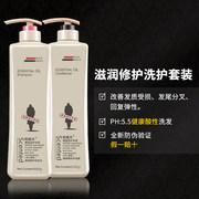 阿道夫洗发水420g+护发素420g套装