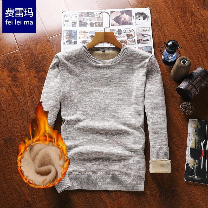 Áo len lông cừu cộng với áo len nam thương hiệu áo thun giữ ấm áo len mùa thu và mùa đông áo len dày nam - Kéo qua
