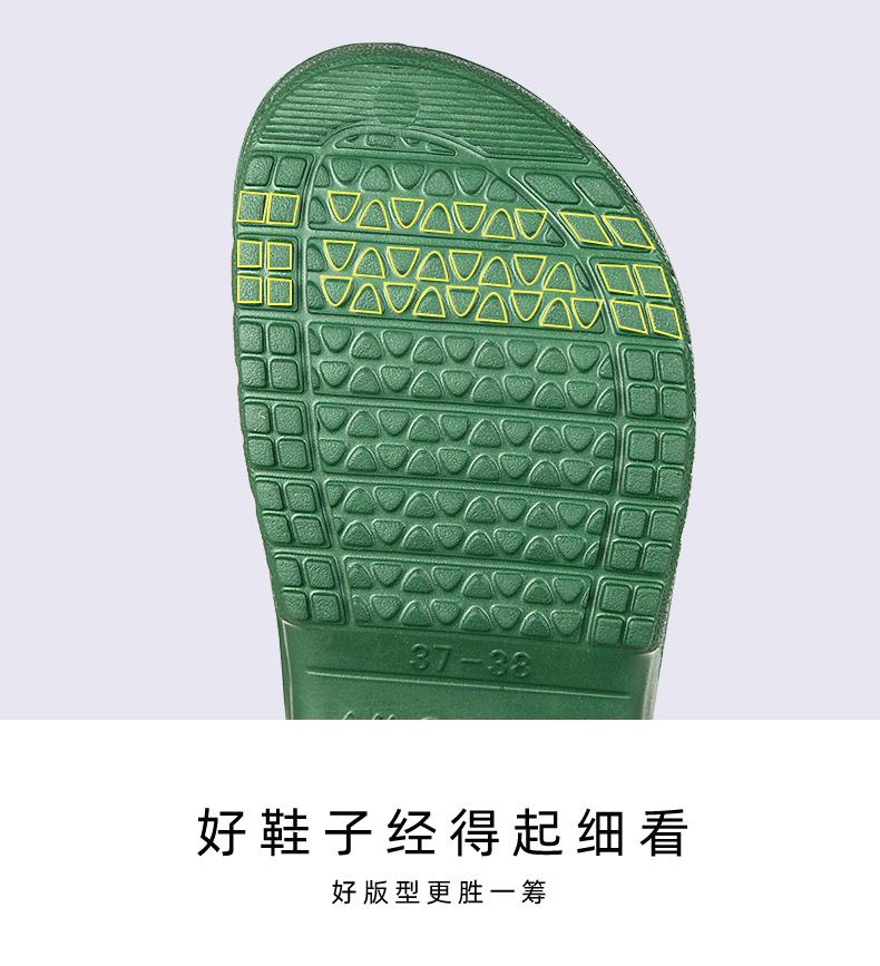 Giày dép phẫu thuật bác sĩ dép phòng mổ dép sandal nam nữ y tá bác sỹ trơn trượt dép y tế