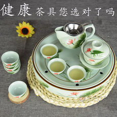 Chaozhou tea Kung Fu tea set special offer free shipping home 4 people simple Chinese style with ceramic celadon tea tray